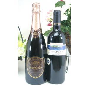 ワインセット 2本 赤ワイン ドンペリ に勝った噂のロジャー グラート  +スペイン赤ワインセットバレンタイン|sake-gets