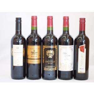 キャッシュレス5%還元 ワインセット セレクションセレクト 赤ワイン5本セット ( フランスワイン 3本 イタリアワイン 2本) 計750ml×5本お歳暮 クリスマス|sake-gets