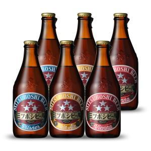 贈り物 ミツボシビール 3種6本飲み比べセット 盛田金しゃちビール(愛知)|sake-gets