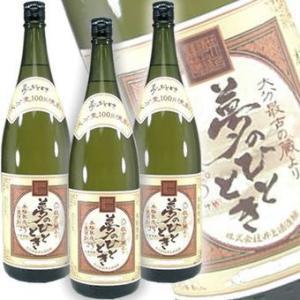 限定デラックスセット 井上酒造 熟成麦焼酎 夢のひととき 25度 1800ml×6本|sake-gets