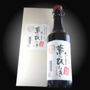 限定 井上酒造 プレミアム5年長期熟成麦焼酎 夢のひととき 30度 720ml|sake-gets|03