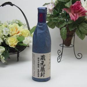越後杜氏の里 蔵元厳封 特別本醸造生貯蔵酒 720ml|sake-gets