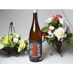 キャッシュレス5%還元 年に一度の限定醸造 完熟原酒 越後杜氏の里 1800ml×4本 (新潟県)お歳暮 クリスマス|sake-gets