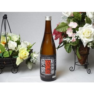 キャッシュレス5%還元 年に一度の限定醸造 完熟原酒 越後杜氏の里 720ml×8本 (新潟県)お歳暮 クリスマス|sake-gets