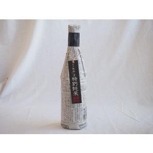 年に一度の限定醸造 数量限定 頸城酒造 杜氏の里 蔵元厳封 特別純米 720ml×1本(新潟県)|sake-gets