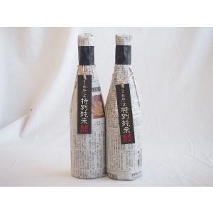 2本セット 年に一度の限定醸造 数量限定 頸城酒造 杜氏の里 蔵元厳封 特別純米 720ml×2本(新潟県)|sake-gets