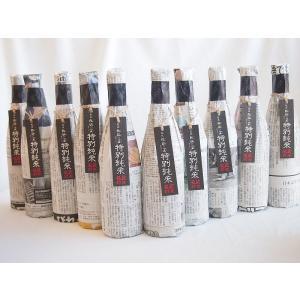 10本セット 年に一度の限定醸造 数量限定 頸城酒造 杜氏の里 蔵元厳封 特別純米 720ml×10本(新潟県)|sake-gets