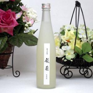 日田の名産の梨から出来た なしのお酒 梨園(りえん) 500ml老松酒造バレンタイン|sake-gets