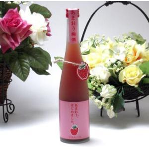 篠崎 福岡産ブランドあまおう100%使用 あまおう梅酒はじめました。 500ml|sake-gets