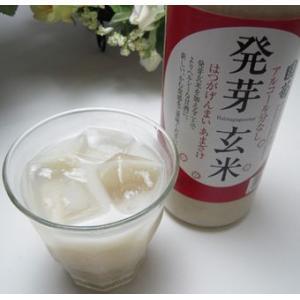 篠崎 国菊 発芽玄米甘酒(はつがげんまいあまざけ)ノンアルコール 985g|sake-gets