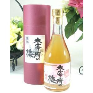 12本セット 常楽酒造 大宰府の梅 梅酒 500ml×12本(熊本県)