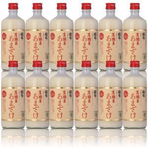 国菊有機米あまざけ(甘酒)ノンアルコール500ml×12本篠崎(福岡)|sake-gets