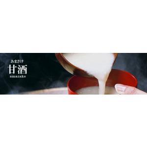 ぶんご銘醸 麹天然仕込 酒蔵のあまざけ 900ml×12本 あまざけ(甘酒)ノンアルコール 米麹 ぶんご銘醸(大分)|sake-gets|03
