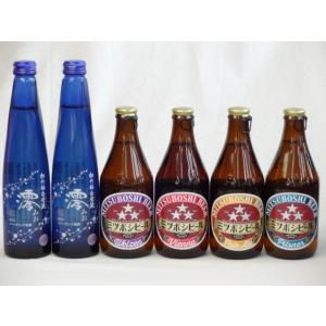 クラフトビール6本セット日本酒スパークリング清酒(澪300ml)×2(ミツボシビールウィンナスタイルラガー330mlミツボシビールピルスナー330ml sake-gets