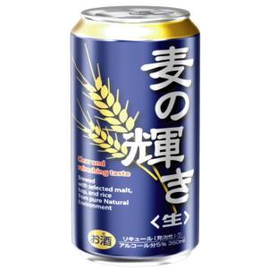 激安発泡酒 3ケースまで同梱可☆1本あたり124円麦の輝き(生)AL5% 350ml×24本|sake-gets