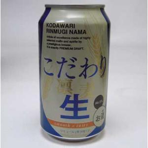 激安発泡酒 3ケースまで同梱可☆1本あたり124円のこだわりの凜麦(生)AL5% 350ml×24本|sake-gets