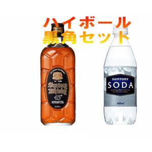 角瓶ハイボールセット(黒角瓶700ml 1本+ソーダ水500mlペット×6本)