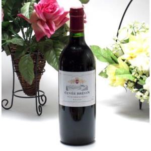 ワイン 高品質フランス赤ワインキュヴェ・ブレヴァン 赤ワイン(フランス)720ml|sake-gets