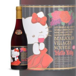 ハローキティ ボージョレ・ヴィラージュ・ヌーヴォー2012 750ml×6本|sake-gets