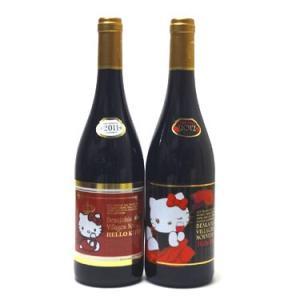 ハローキティ飲み比べペアセット ボージョレ・ヴィラージュ・ヌーヴォー2011年、2012年 750ml×2本|sake-gets