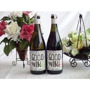 ワインセット スパークリングワイン 赤ワイン 白ワイン GOODWINeグッドワインバブルス白ワイン&シラーズ赤ワイン750ml|sake-gets