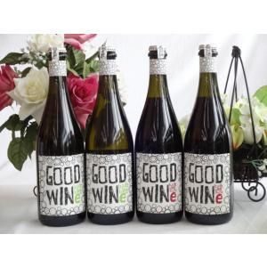 ワインセット スパークリングワイン 赤ワイン 白ワイン 4本 GOODWINeグッドワインバブルス白ワイン2本 シラーズ赤ワイン|sake-gets
