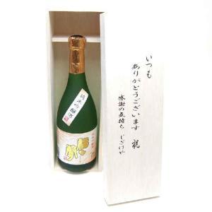 贈り物セット 福井酒造 福の声 純米吟醸酒 720ml(三重...