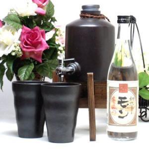 焼酎ギフト!焼酎サーバー豪華セット(井上酒造 本格米焼酎 初代百助の妻 モン 25度 720ml)福袋 sake-gets