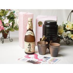 焼酎サーバーセット豪華版+(森伊蔵 芋焼酎 720ml(鹿児島県))|sake-gets