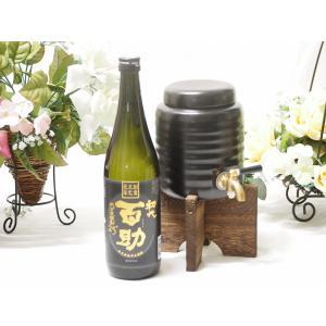 緊急福袋10セット限定 焼酎サーバーセット(井上酒造 本格麦焼酎 初代百助 25度 720ml )|sake-gets
