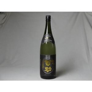 このセットが欲しかった麦焼酎の極 豪華百助3本スペシャルセット 1800ml×3本バレンタイン|sake-gets|02