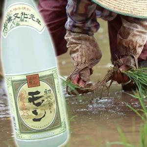 6本セット 井上酒造 本格米焼酎 初代百助の妻 モン 25度 1800ml×6本 sake-gets