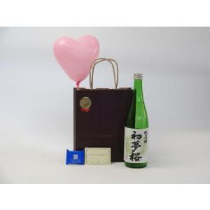 ホワイトデー 日本酒セット(金しゃち酒造 初夢桜 純米吟醸 720ml (愛知県))メッセージカード ハート風船 ミニチョコ付き|sake-gets