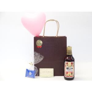 ホワイトデー 地ビールセット(金賞 金しゃちビール赤ラベル(アルト)(愛知県)330ml)メッセージカード ハート風船 ミニチョコ付き|sake-gets