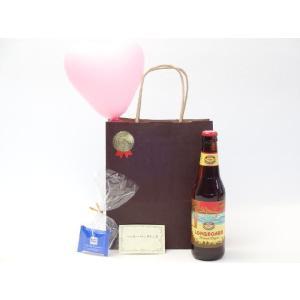 ホワイトデー ハワイビールセット(コナビール アイランドラガー 赤 瓶355ml(ハワイ))メッセージカード ハート風船 ミニチョコ付|sake-gets