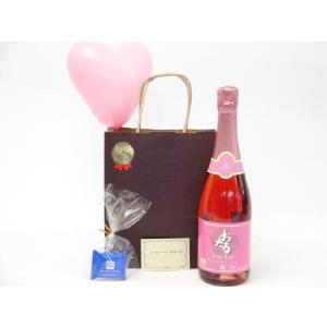 贈り物セット ギフトセット ワインセット(北海道産葡萄100...
