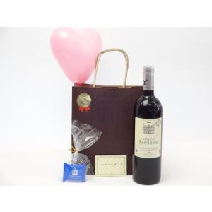 バレンタイン ワインセット(金賞受賞ワイン 赤ワイン(フランス)750ml)メッセージカード ハート風船バレンタイン|sake-gets