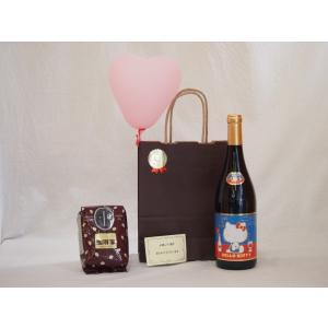 お誕生日 ハローキティギフトセット (ハローキティ ボジョレーーヴォー 赤ワイン750ml+オススメ珈琲豆(特注ブレンド200g))メッセージカード ハート風船|sake-gets