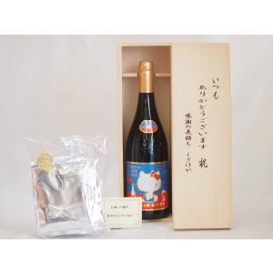 贈り物 いつもありがとうございます感謝の気持ち木箱セット(挽き立て珈琲(ドリップパック5パック)ハローキティ ボジョレー・ヴィラ|sake-gets