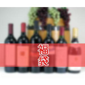ワインセット 第22弾  高品質ワインお楽しみ福袋セット750ml×6本セット(赤5白1)バレンタイン|sake-gets