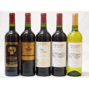 フランスワインセット 赤ワイン 白ワイン 特選高品質ワイン5本福袋(赤4本、白1本)750ml×5本|sake-gets