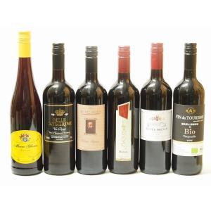 ワインセット 赤ワイン 6本セレクションワイン6本 (赤ワイン 6本)(フランス赤2本、イタリア赤2本、ドイツ赤、スペイン赤75|sake-gets