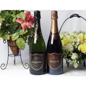スペインスパークリングワインセット(グラン・キュヴェ・ジョセップ ヴァイス、ドンペリの勝った噂のロジャー グラート )750ml×2本