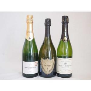 ドンペリ飲み比べ3本セッ(ドンペリニヨン750ml スペインハウメ・セラ750ml スパークリングワイン(辛口・泡)750ml)バレンタイン|sake-gets