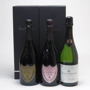 ワインセット ドンペリ飲み比べ3本セット(ドン ペリニヨン ロゼ、ドンペリニヨン白、スパークリングワイン シャルル・アルマン(辛 sake-gets