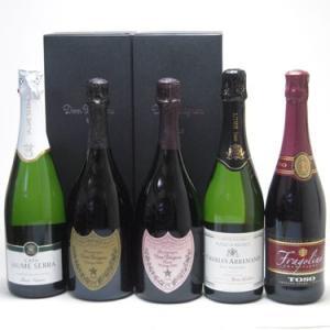 ワインセット ドンペリ飲み比べ5本セット(ドン ペリニヨン ロゼ、ドンペリニヨン白、+世界の厳選スパークリングワイン(辛口2本、 sake-gets