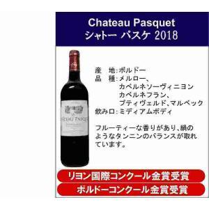 ALLダブル金賞受賞 ソムリエ厳選 フランス・ボルドー産赤ワイン6本セット 750ml×6本|sake-gets|05