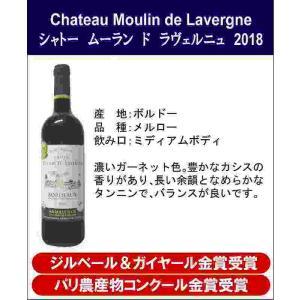 ALLダブル金賞受賞 ソムリエ厳選 フランス・ボルドー産赤ワイン6本セット 750ml×6本|sake-gets|08