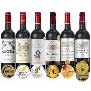 ワインセット 赤ワイン 6本 フランス・ボルドー産 格上金賞受賞 ソムリエ厳選 ボルドーシュペリュール2本含む750ml×6本セット|sake-gets