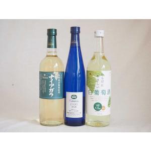 シャンモリスペシャル3本甘口ワインセット 国産ぶどう100%使用 500ml×2本 720ml×1本...